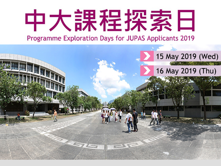 20190516programmeexplorationday